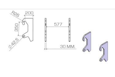 HAKENSET: PAUS 652 t/m 855